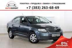 Новосибирск Rapid 2016