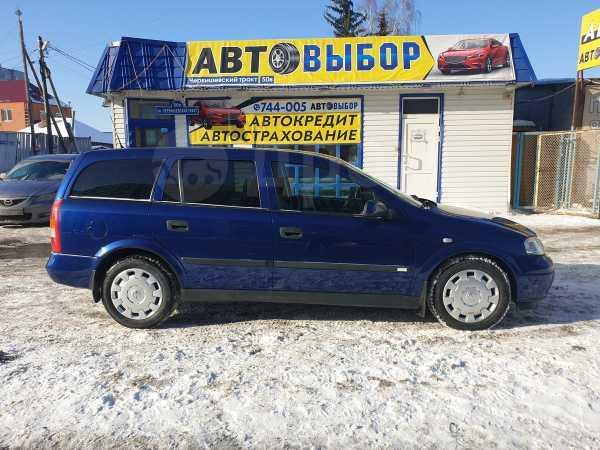 Opel Astra, 2004 год, 237 000 руб.