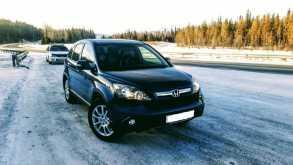 Иркутск Honda CR-V 2008