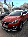 Renault Kaptur, 2017 год, 839 000 руб.