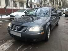 Москва Passat 2001