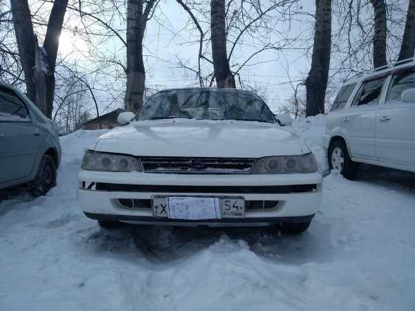 Toyota Corolla, 1994 год, 76 000 руб.