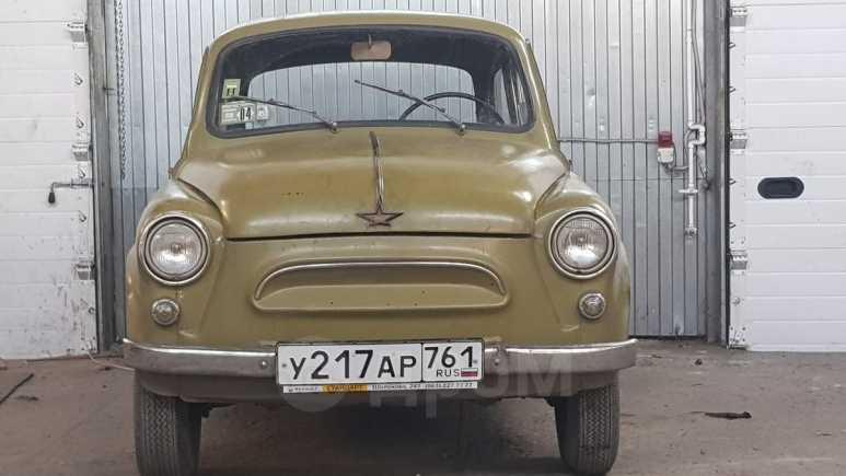 ЗАЗ ЗАЗ, 1962 год, 66 000 руб.
