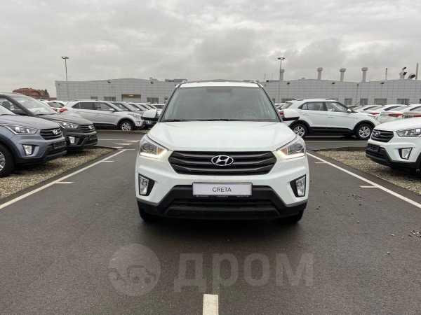 Hyundai Creta, 2020 год, 1 347 947 руб.