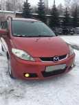 Mazda Mazda5, 2005 год, 370 000 руб.