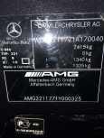 Mercedes-Benz S-Class, 2007 год, 990 000 руб.