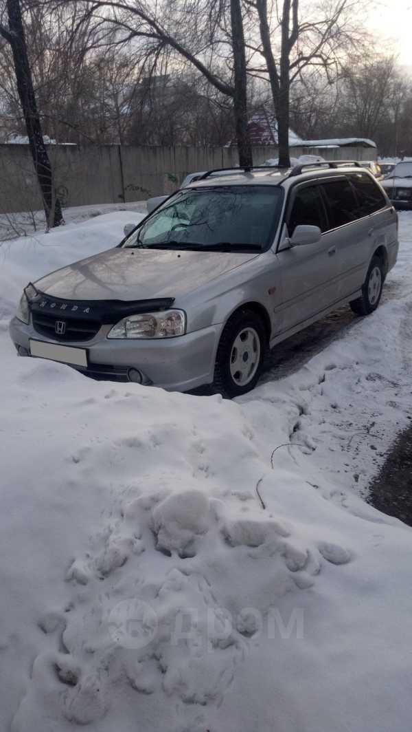 Honda Orthia, 2000 год, 238 000 руб.