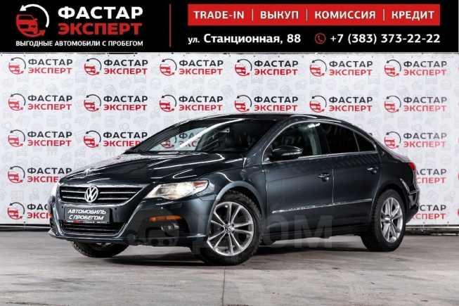 Volkswagen Passat CC, 2010 год, 489 000 руб.