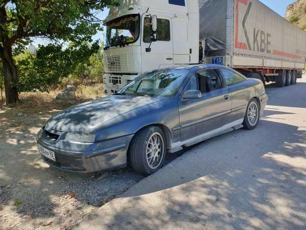 Opel Calibra, 1997 год, 120 000 руб.