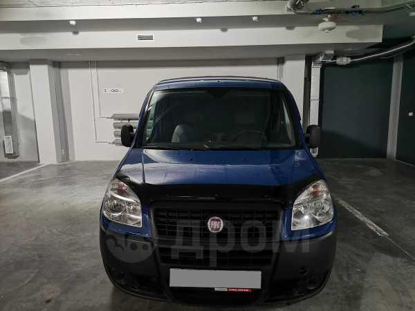 Fiat Doblo, 2008 год, 264 000 руб.