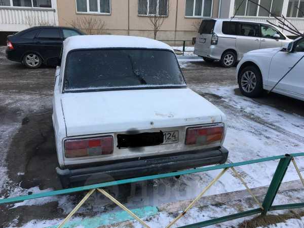 Лада 2105, 1995 год, 18 000 руб.
