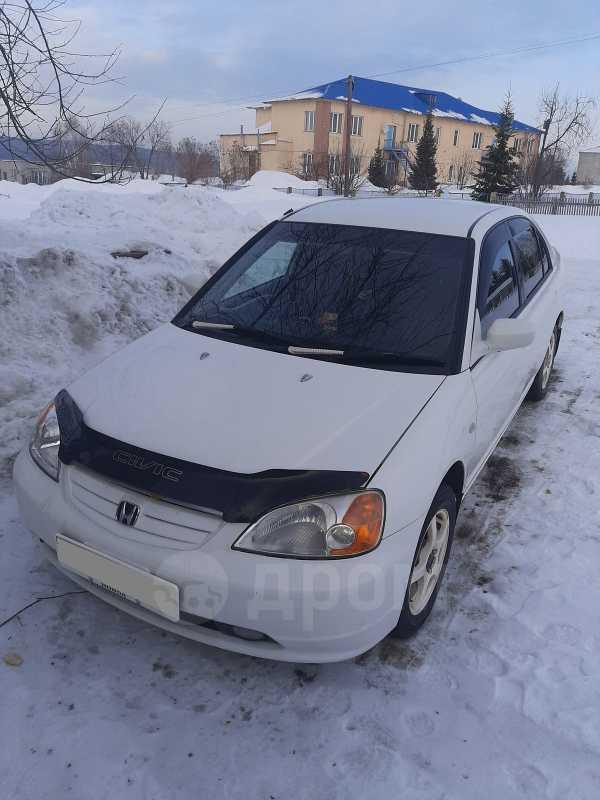 Honda Civic Ferio, 2001 год, 240 000 руб.