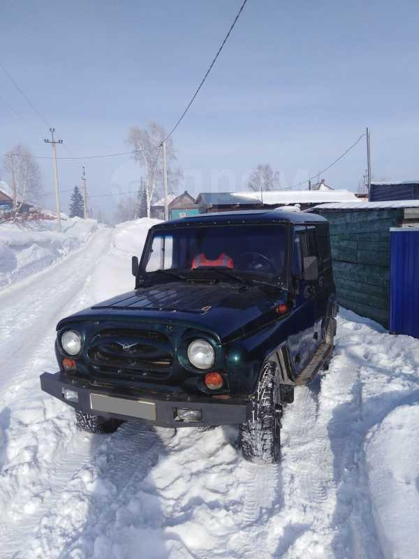 УАЗ 3151, 2006 год, 200 000 руб.