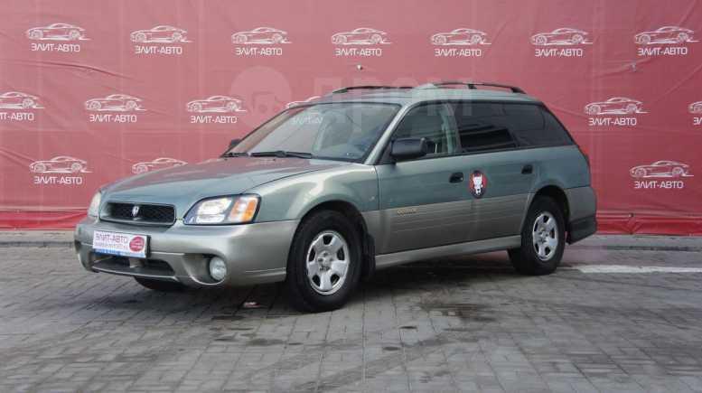 Subaru Outback, 2003 год, 255 000 руб.