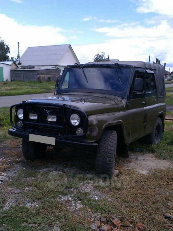 УАЗ 469, 1976 год, 125 000 руб.