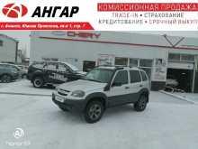 Ачинск Niva 2019