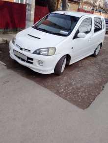 Краснодар YRV 2003