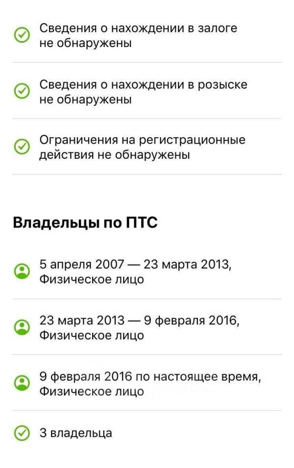 Лада 2110, 2007 год, 101 000 руб.