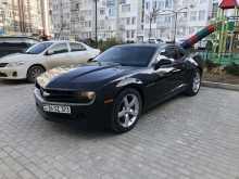 Севастополь Camaro 2013