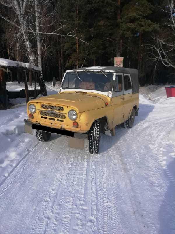 УАЗ 3151, 1994 год, 120 000 руб.