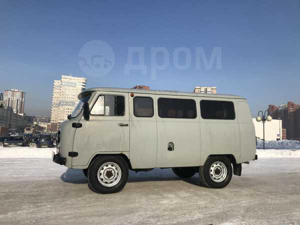 УАЗ Буханка, 2015 год, 345 000 руб.