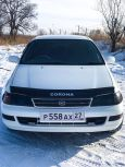 Toyota Corona SF, 1993 год, 199 000 руб.