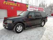 Горно-Алтайск Expedition 2004