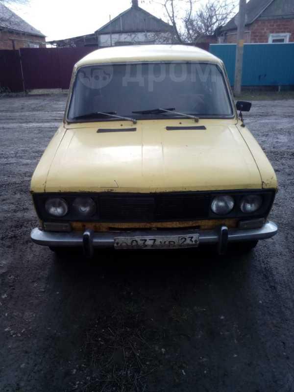 Лада 2103, 1975 год, 17 000 руб.