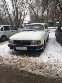 Нижний Новгород 31029 Волга 1993