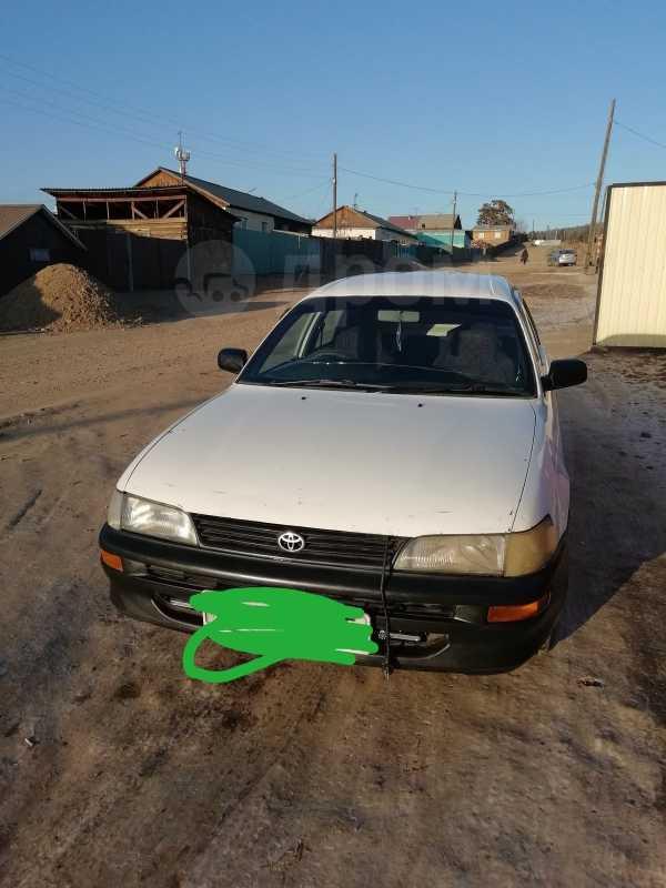 Toyota Corolla, 1998 год, 199 999 руб.