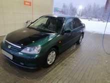 Смоленск Civic Ferio 2001