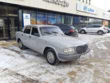 Тюмень 3110 Волга 1997