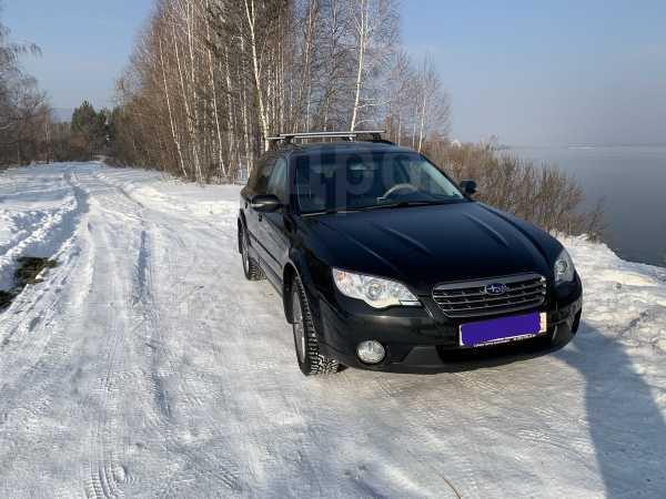 Subaru Outback, 2008 год, 695 000 руб.