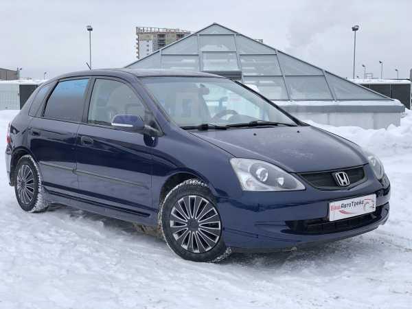 Honda Civic, 2004 год, 278 000 руб.