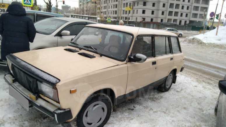 Лада 2104, 1997 год, 50 000 руб.
