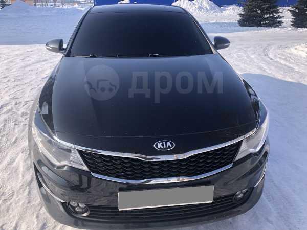 Kia Optima, 2017 год, 1 120 000 руб.