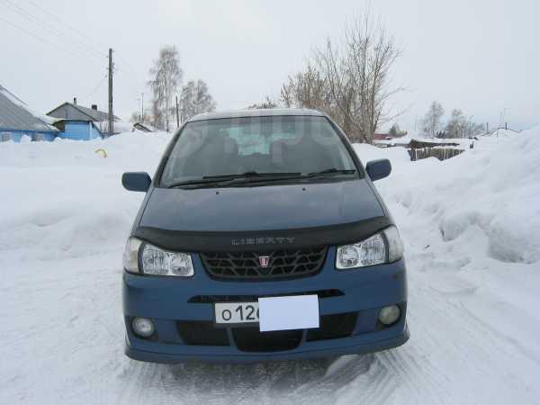 Nissan Liberty, 2001 год, 278 000 руб.