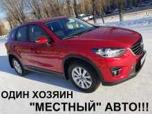 Улан-Удэ Mazda CX-5 2015
