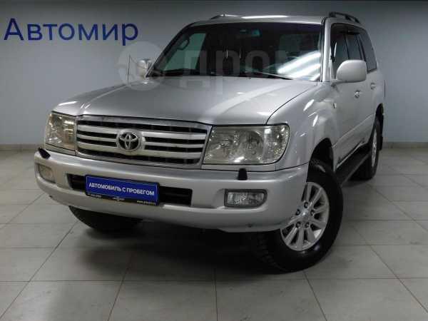 Toyota Land Cruiser, 2005 год, 930 000 руб.