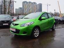 Москва Mazda2 2008