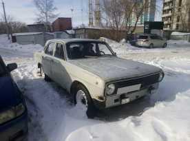Барнаул 24 Волга 1987