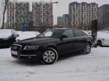 Москва A6 2005