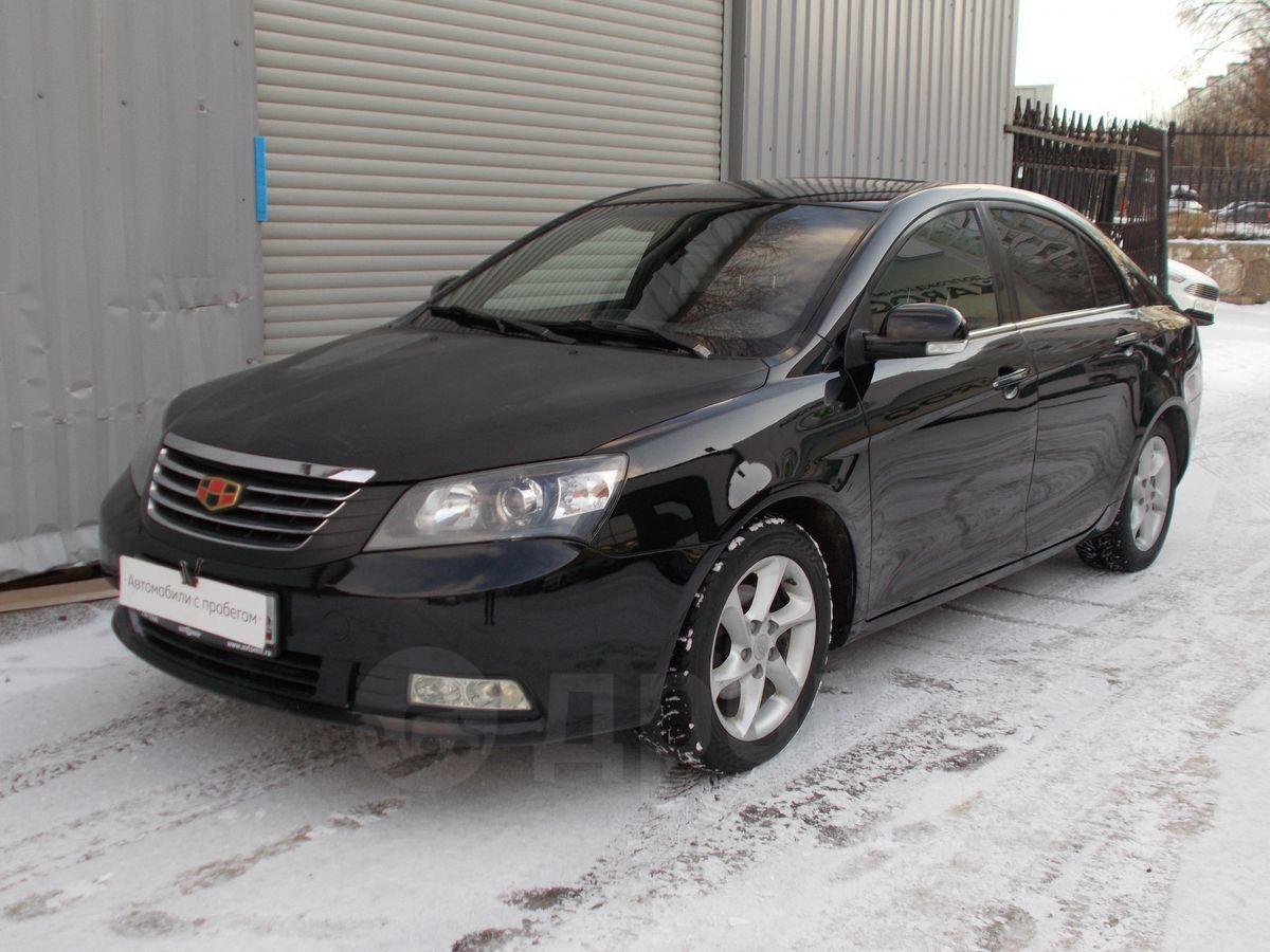 Автосалоны geely emgrand ec7 в москве как проверить у нотариуса авто на залог в банке