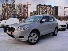 Москва Emgrand X7 2015