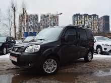 Москва Doblo 2013