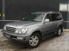 Москва LX470 2004