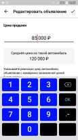 Лада 2114 Самара, 2009 год, 85 000 руб.
