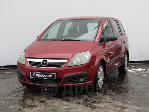 Opel Zafira, 2005 год, 180 000 руб.