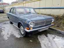 Пятигорск 24 Волга 1976