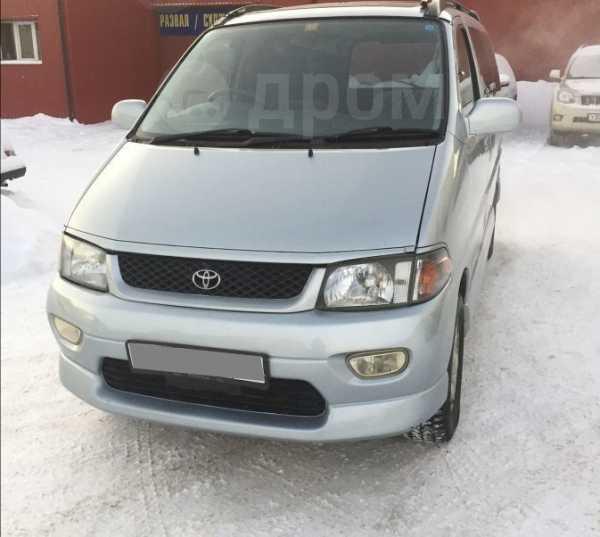 Toyota Hiace Regius, 1998 год, 575 000 руб.